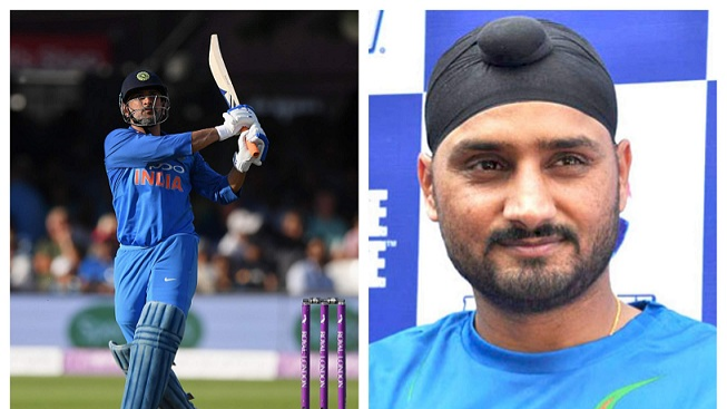 ENG v IND 2018: Harbhajan Singh lauds MS Dhoni's run scoring as he reached 10,000 runs in ODIs