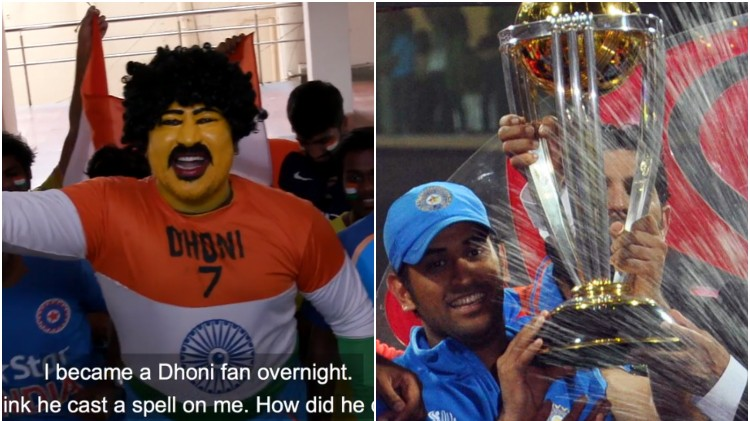 MS Dhoni's die hard fan Hari reveals how India's World Cup 2011 win turned him into Dhoni's devotee