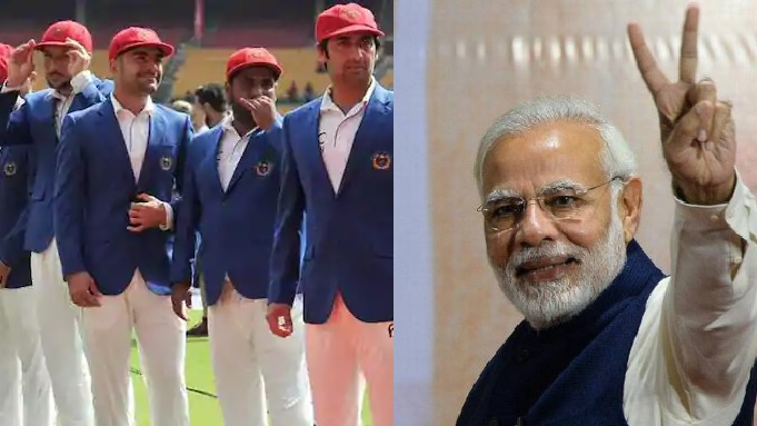 Narendra Modi hopes cricket benefits Afghanistan and India to establish a strong connection