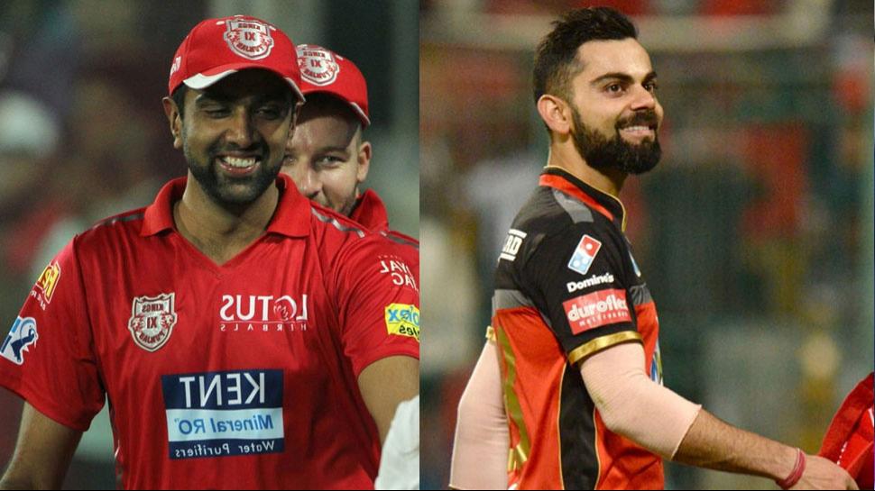 IPL 2018 : KXIP v RCB- अहम मुकाबले में आज आमने- सामने होंगे कोहली और अश्विन