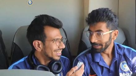 NZ v IND 2020: WATCH - 'Mere saath kabhi dinner pe kyu nai jaate?', Chahal asks Bumrah