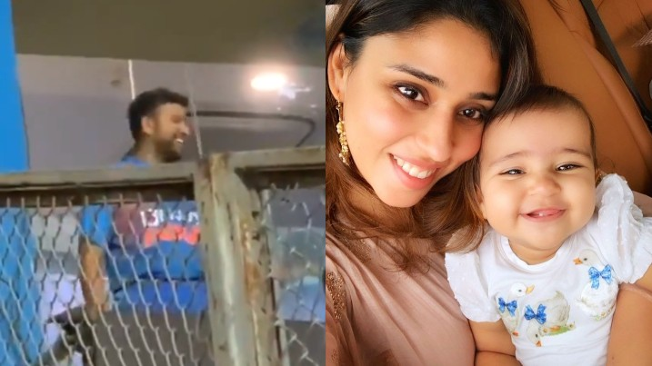 IND v WI 2019: WATCH - Rohit Sharma's cute interaction with his daughter at Wankhede