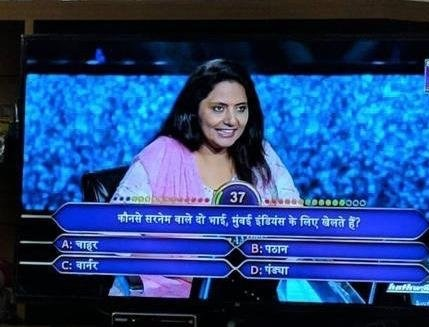 KBC question about Pandya brothers
