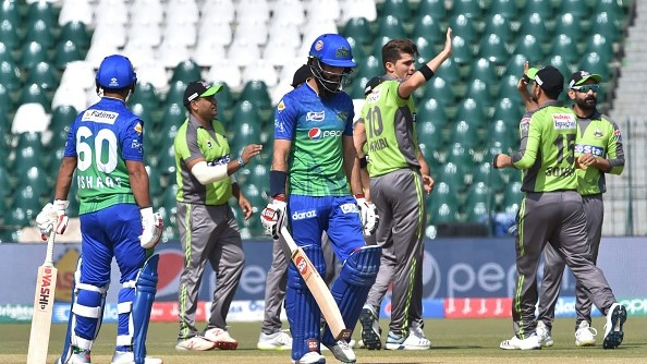 PSL 2020: Streaming rights of PSL matches were sold to UK-based betting company, admits PCB