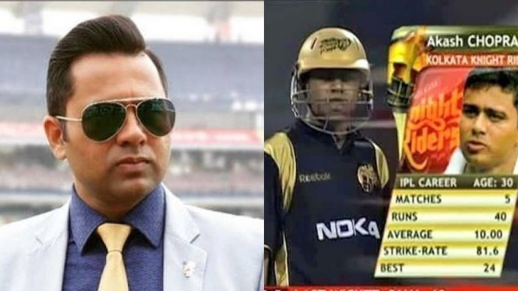 Aakash Chopra takes memes on him sportingly; explains why KKR picked him in 2008