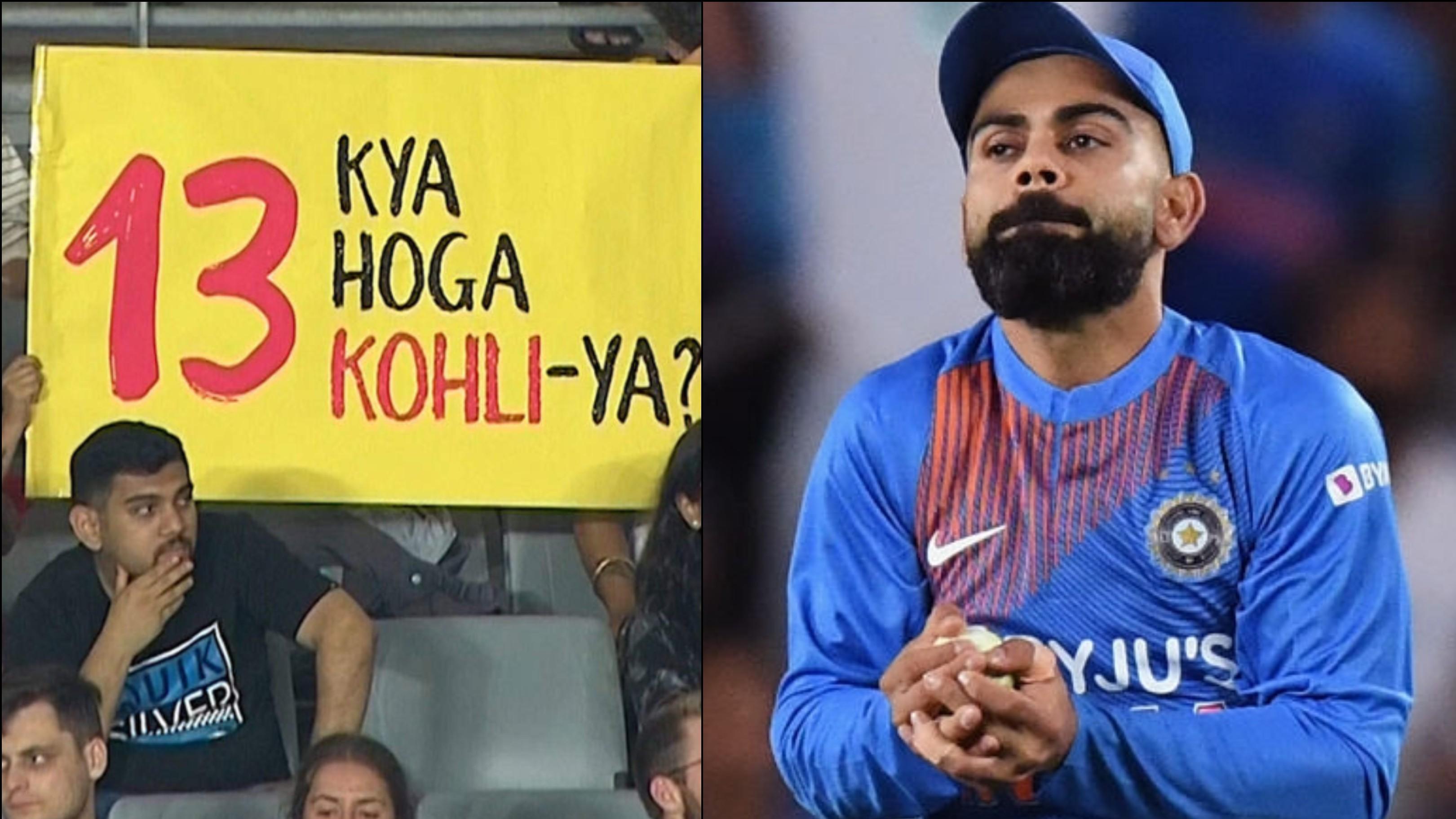 NZ v IND 2020 : 'कोहलिया तेरा क्या होगा' का पोस्टर लेकर आरसीबी और विराट को ट्रोल करते दिखे फैन