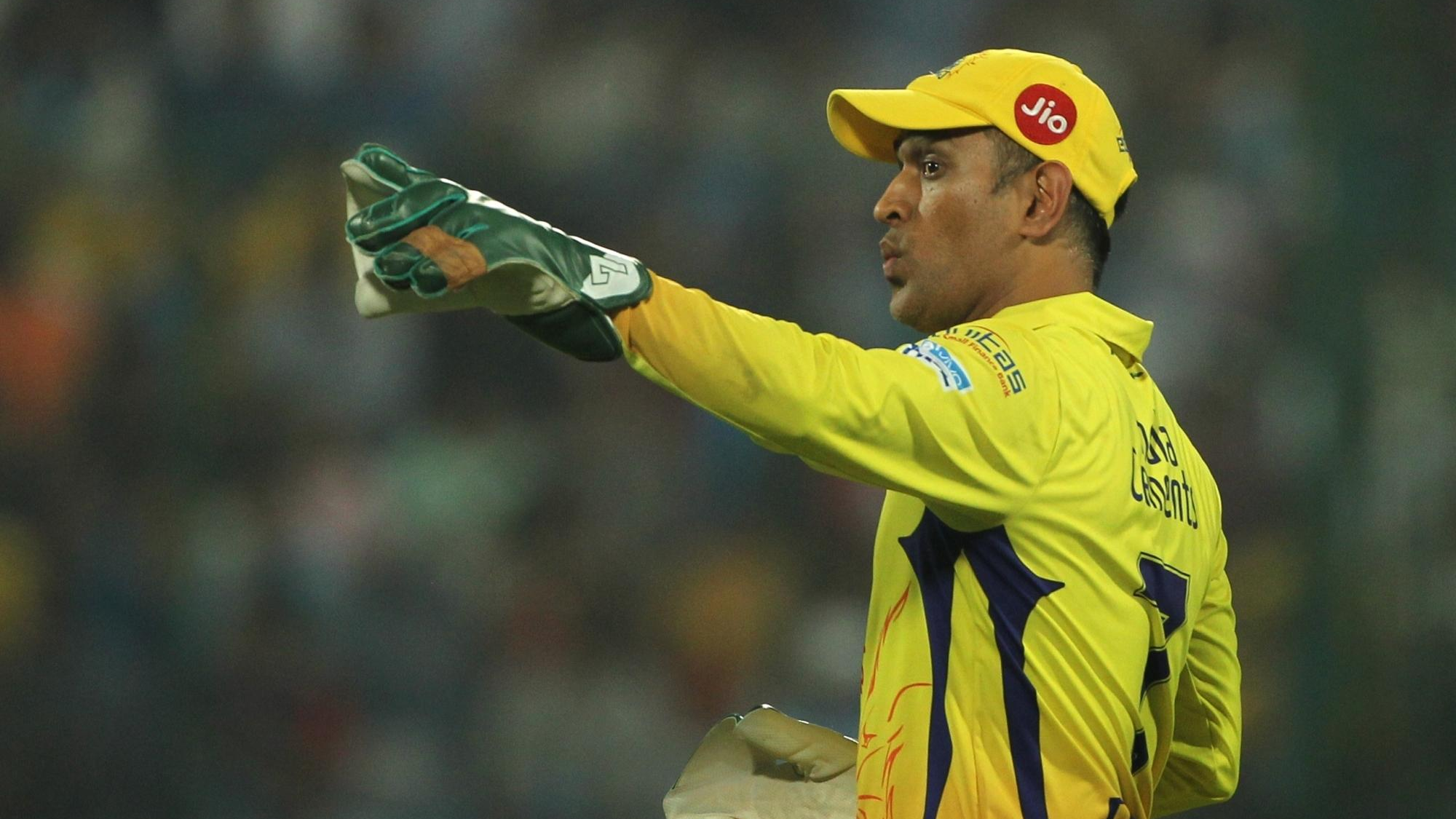 IPL 2018: We've been a very good team and it reflects when it comes to the IPL, says MS Dhoni