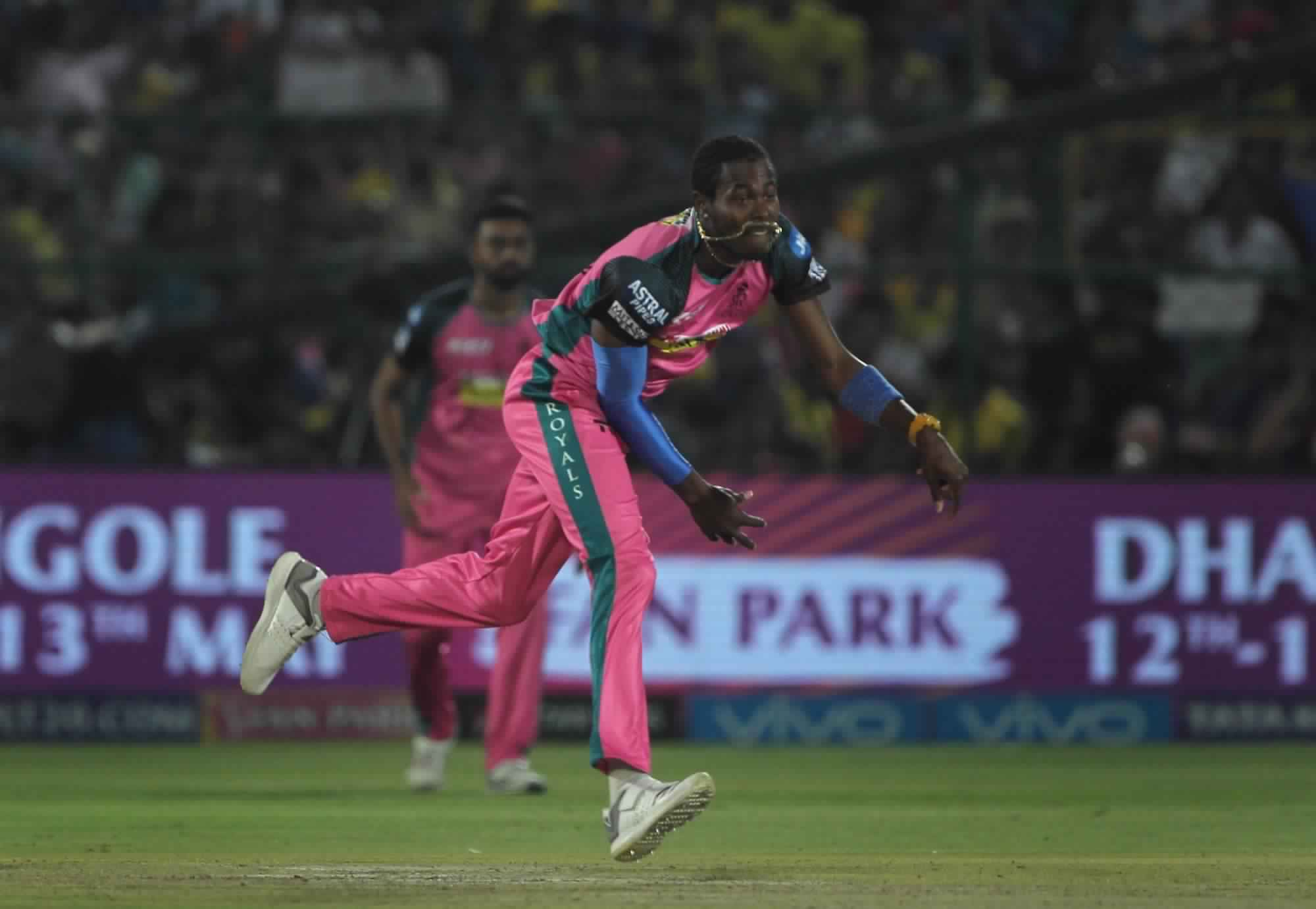 Jofra Archer | IANS (File pic)